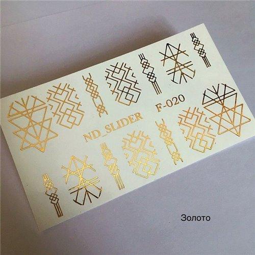 CHAMELEON EFFECT 10