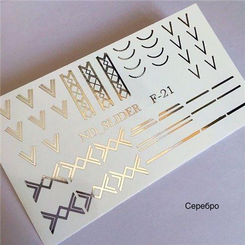 CHAMELEON EFFECT 12