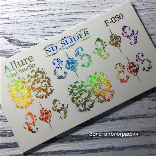 CHAMELEON EFFECT 13