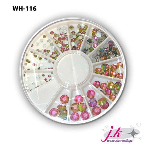 PIGMENT 011