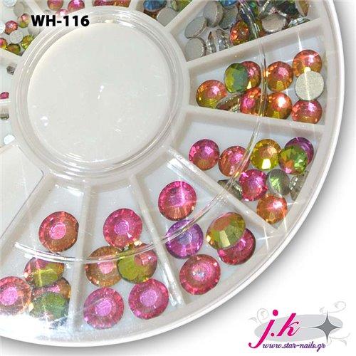 PIGMENT 012