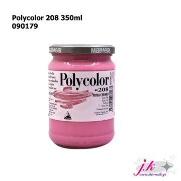 Ακρυλικά Χρώματα Polycolor