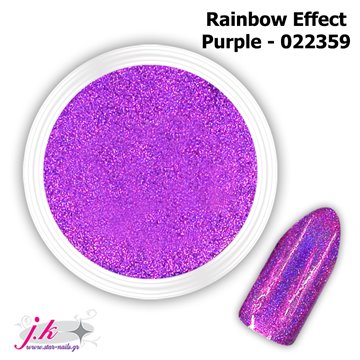 RAINBOW NAIL POWDER