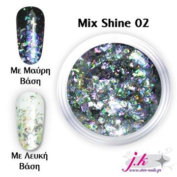 Glitter flakes  chameleon για νύχια