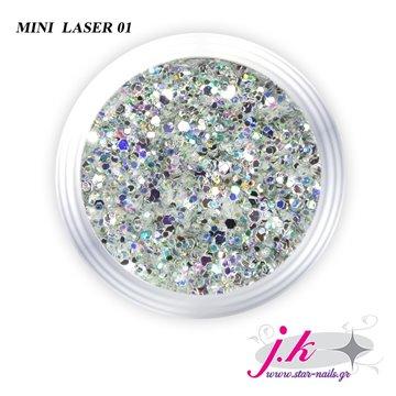 Mini laser Glitter νυχιών