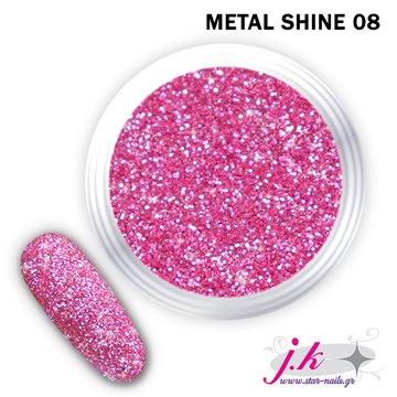 Πολύ γυαλιστερά glitter για nail art