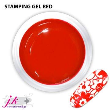 Stamping Gel - Τζελ για Στάμπες Νυχιών