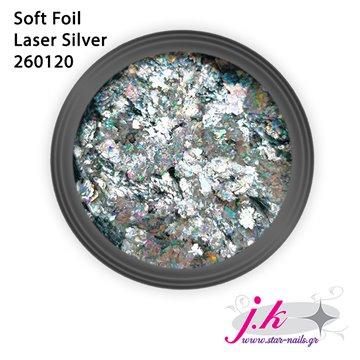 Soft Foil Αλουμινόφυλλα