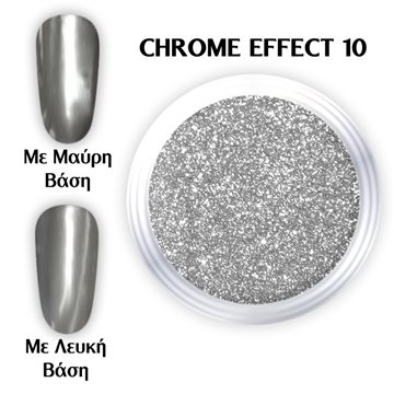CHAMELEON  CHROME NAIL POWDERS