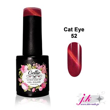 Gellie Cat Eye
