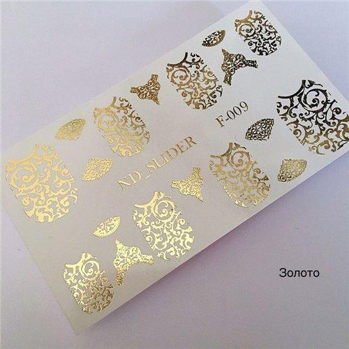 CHAMELEON EFFECT 07