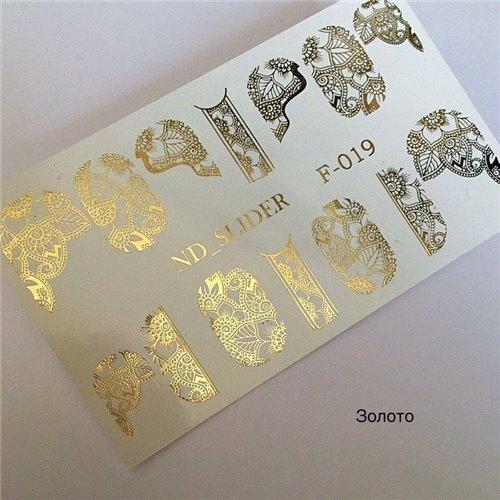 CHAMELEON EFFECT 08