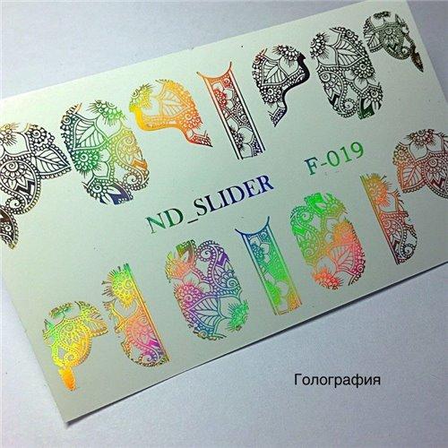 CHAMELEON EFFECT 09