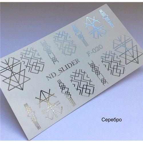 CHAMELEON EFFECT 11