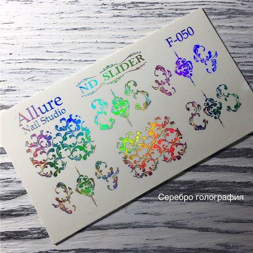 CHAMELEON EFFECT 14