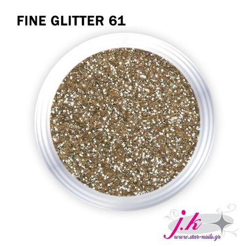 Neon Pigment 08 Glow in the Dark