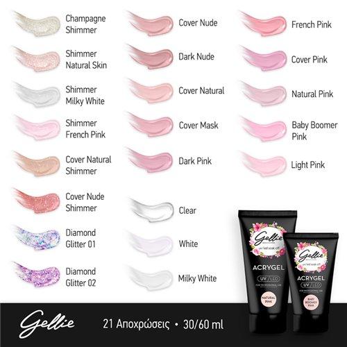 CatEye Pigment 27